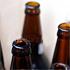 事業系一般廃棄物 ビン
