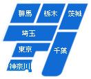 対応エリア 埼玉県内